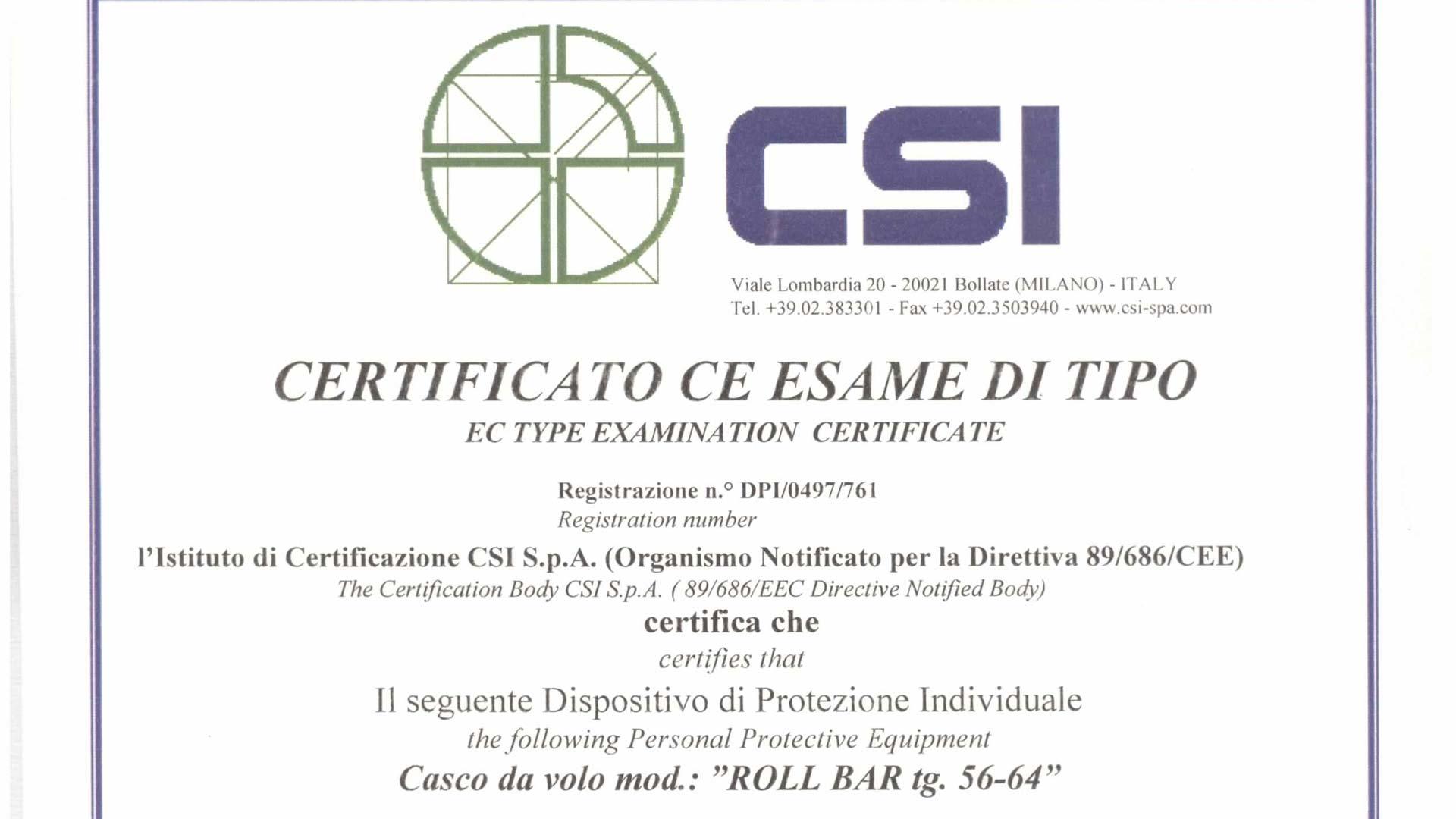 ヨーロッパ規格EN966取得